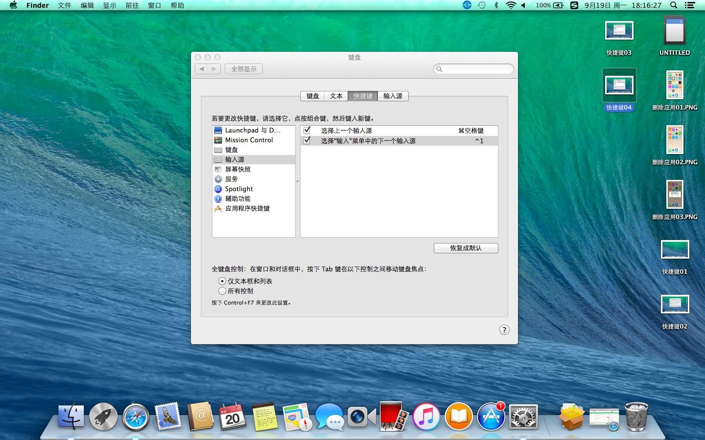 Macbook怎么安装搜狗输入法?_笔记本_硬件教程_脚本之家