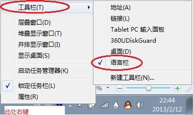 联想笔记本桌面右下角连接wifi的图标不见了.如何找回来?