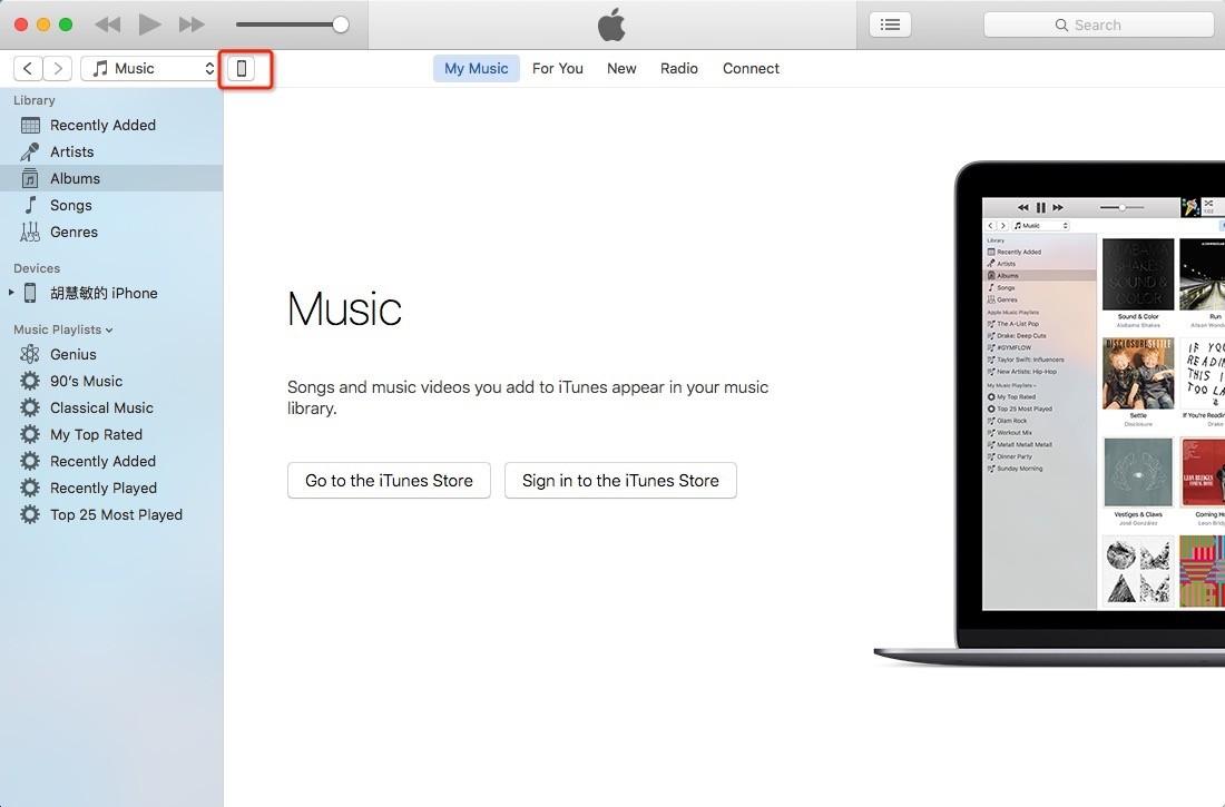 两台iphone用一个apple id怎么取消同步教程图-太平洋电脑网