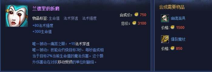 英雄联盟lols7季中赛新版猪妹凛冬之怒猪女出装