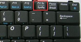 dell笔记本电脑的截屏指令快捷键是什么?