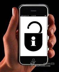 淘宝苹果手机id锁解锁是真的吗