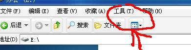 CAD字体库在哪个文件夹 CAD字体文件夹在哪