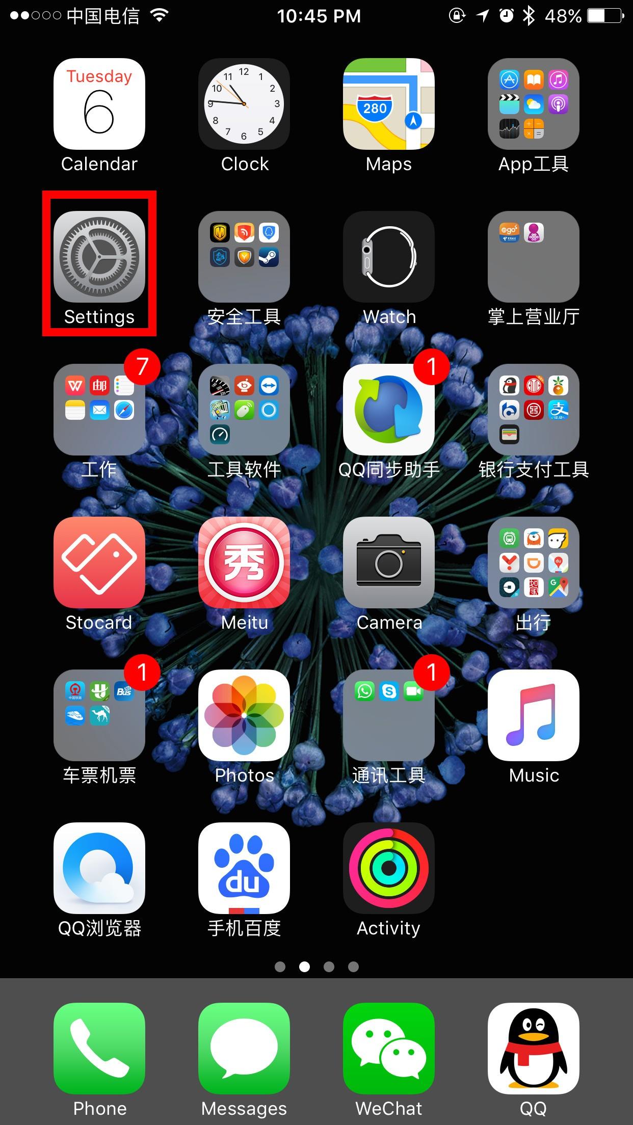 我的苹果手机朗读跳出来的是英文怎样设置成中文