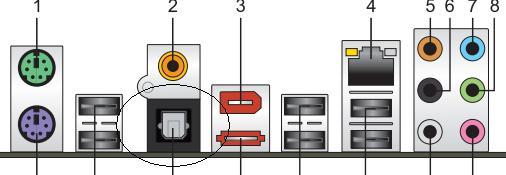 电脑机箱背后的光纤口和3.5音频接口肿么输出同样的声音!