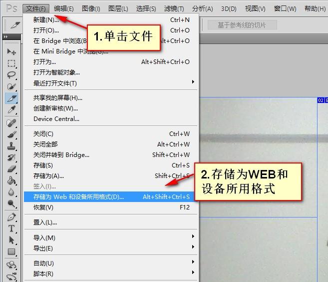 用photoshop切片工具导出来的网页是table布局的,肿么导出成div布局啊
