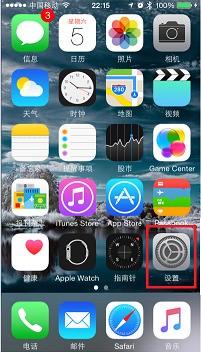 苹果手机的数字键盘肿么变成九宫格形式了?