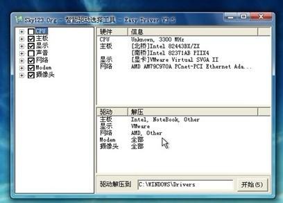 戴尔n4020xp系统硬盘换了从装了xp但是网卡驱