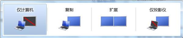 笔记本电脑可以外接显示屏吗?双显示怎么切换