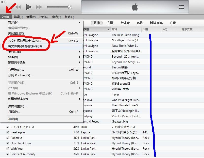 怎么把电脑里的歌曲文件放到iPad的音乐里呢