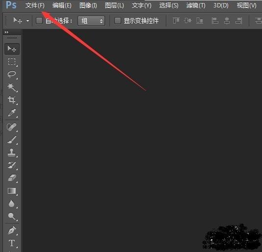 打印一张A4纸大小图片,PS如何设置分辨率