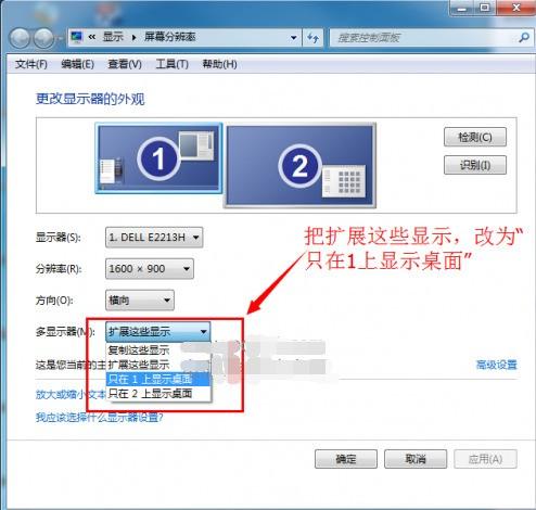 浏览器的窗口跑到电脑屏幕的边沿拖不过来,怎么处理?