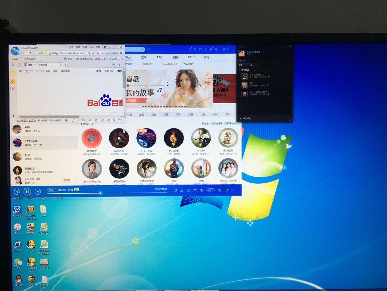 aoc 2k显示器