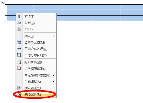 在word表格里打字,为什么页面总是跳到表格下面?