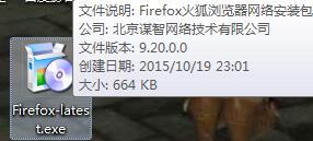 火狐浏览器安装是能自定义路径不