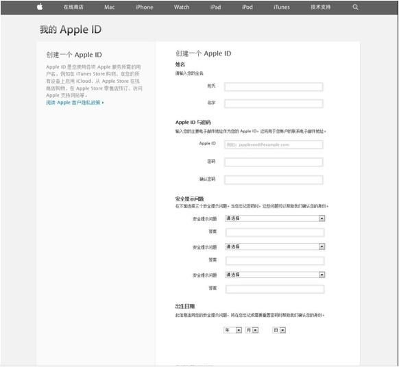 苹果手机在iTunes store里登录自己id,但登录不进去是为何?