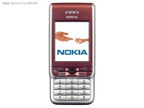 诺基亚手机的标志是什么//
