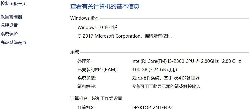 i5 7400能装win7系统吗,还有win10系统肿么装?