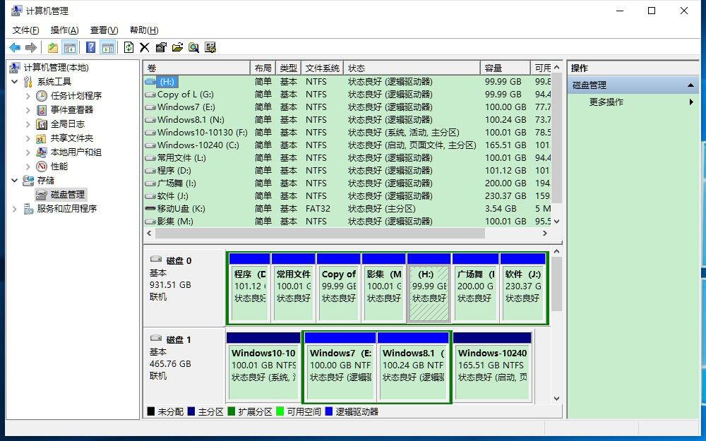 怎么看电脑总硬盘存储空间?