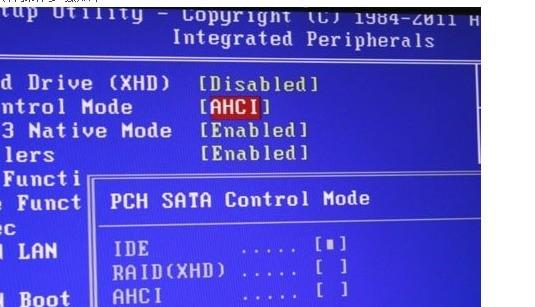 硬盘没法启动 BIOS可以识别