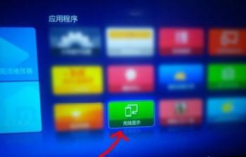 肿么用小米盒子把手机屏幕投在电视上?