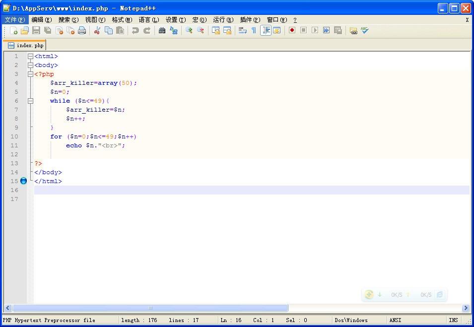 step7怎么打开程序编辑界面