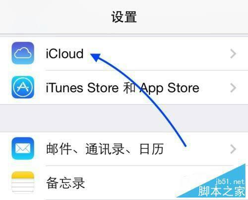 苹果手机买了存储空间怎么用啊?