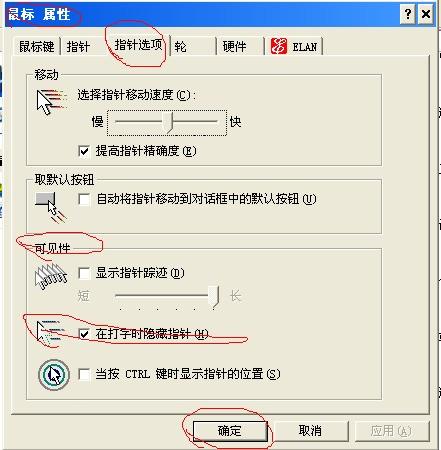 我打字一按空格键光标自动跳到最前面,其他时候也一样一按空格键就跳到前面,按T键时电脑主机会发出声音.
