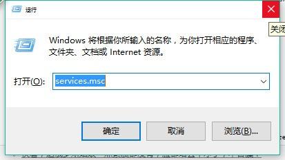 RPC服务器不可用,无法进入系统,怎么处理?