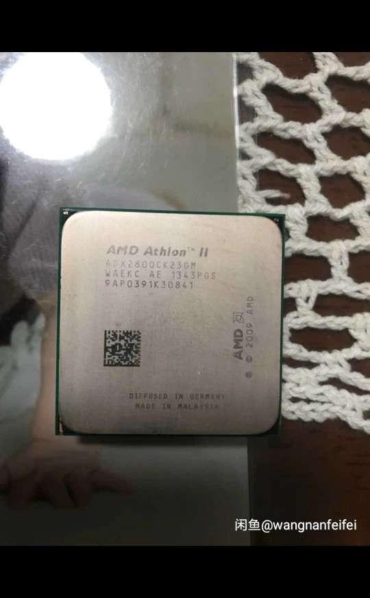 AMD速龙Ⅱx2  280是该系列的最高处理器吗?还有比它高的双核...