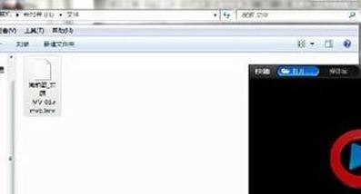 !MV文件怎么打开