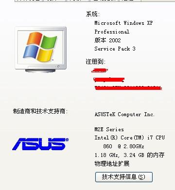 笔记本cpu是I7的 32位win7 2G存储空间是不是