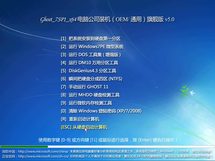重装系统后开机出现了cannot open image file 1.3:wIN. xp.gho
