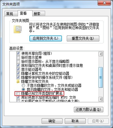 m4a to m4r converter download