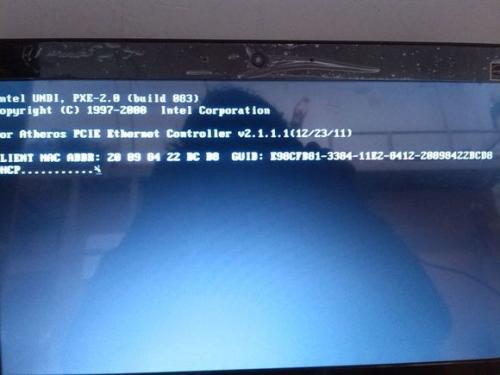 苹果电脑装了双系统进入系统黑屏怎么处理