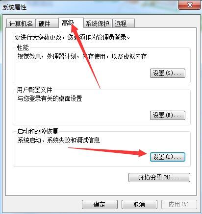 电脑开机编辑开启选项进不去怎么编辑?
