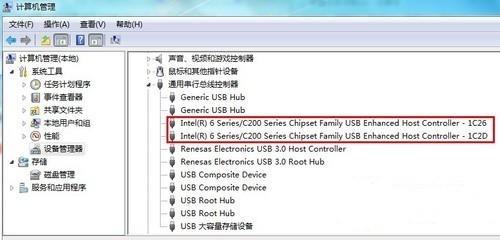 笔记本无法识别USB设备怎么处理?