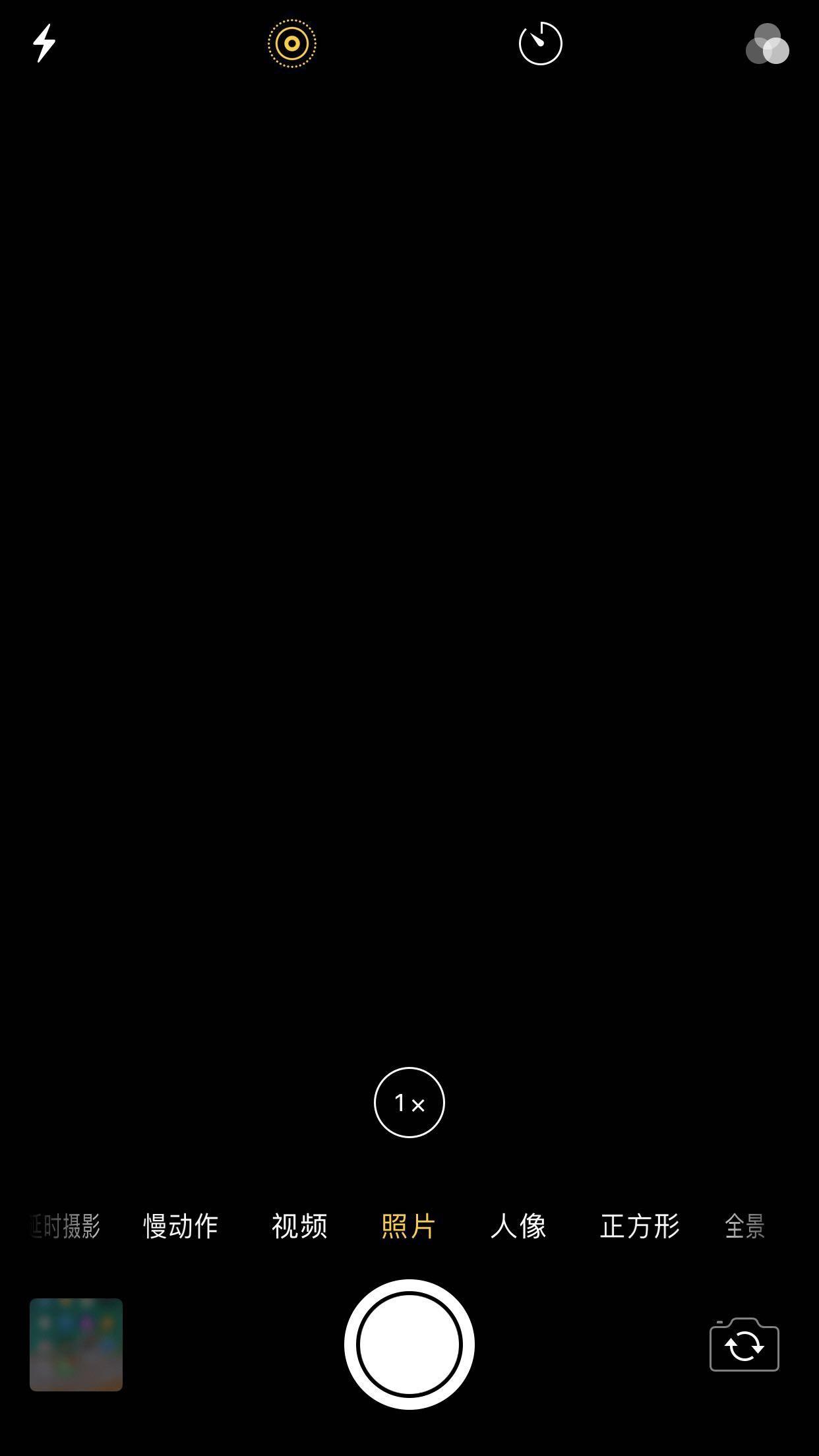 苹果8p更新完11.3手机后置摄像头不能用了打开黑屏,是什么原...