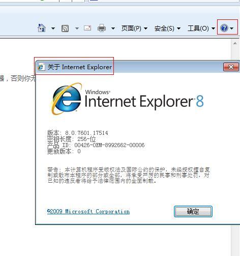XP自带的浏览器在哪