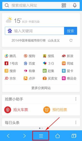 iphone6用QQ浏览器下载的视频找不到