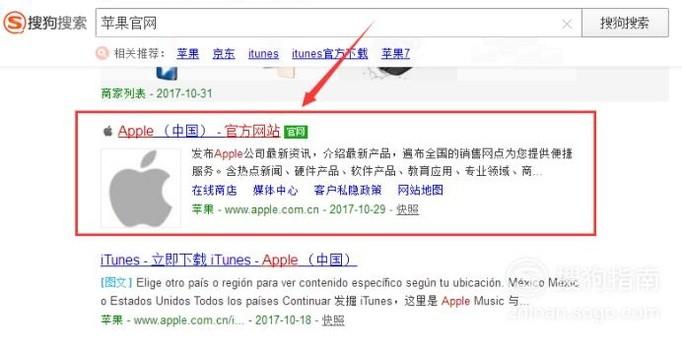怎样把苹果手机旧ID里的东西移动到新注册到新ID帐户里?