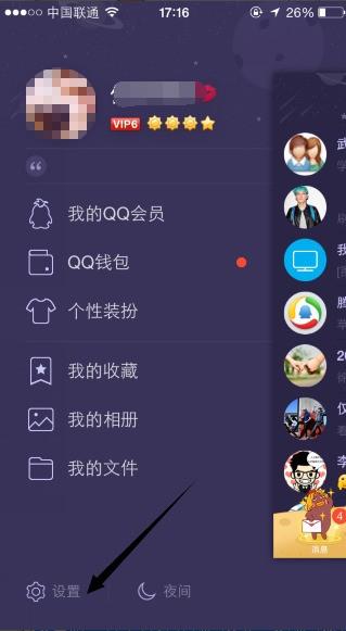 我qq被人登了 qq就显示说在android手机上登录 我怎么详细查看登我qq的手机是什么牌子