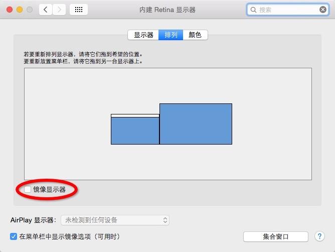 mac pro外接多个显示屏,扩展只有一个显示
