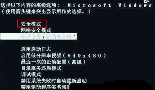 电脑开机出现logonui.exe - 应用程序错误,怎么解决?