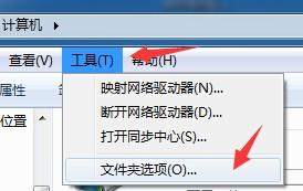 PROE里面怎么清除老版本同名的文件了?