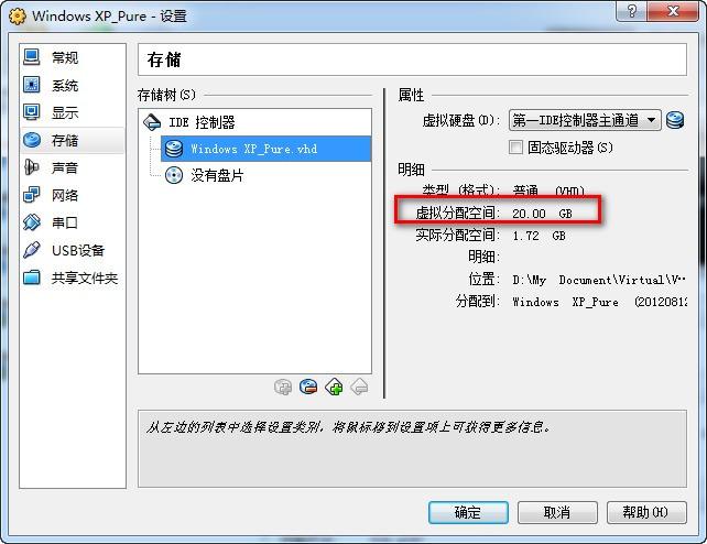 DNF用虚拟机双开怎样设置?虚拟机分配多少内存和cpu