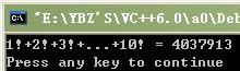 用C语言编写程序,求1到10的阶乘之和:S=1!+2!+3!+4!+5!+6!+7!+8!+9!+10!