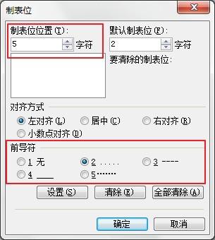 wps表格怎样设置页码