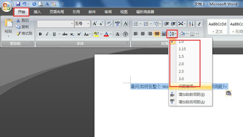 请问:怎么在整个Word文档的统一行间距和字间距?