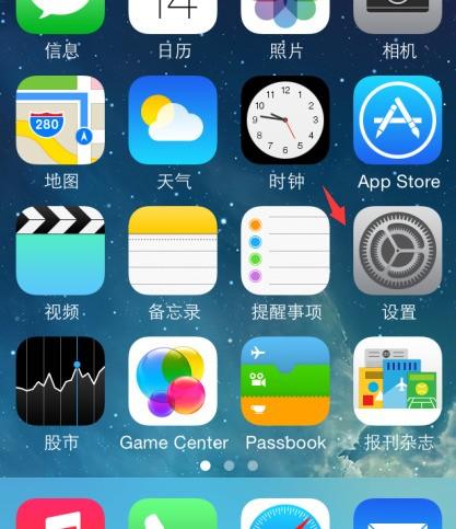 苹果手机连无线校园网每次都要从新输入,怎么才能设定记住密码?